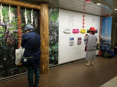 2014-09-18-miyazaki-01.jpg