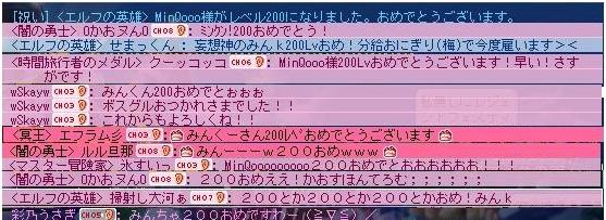 Maple111119_110200.jpg