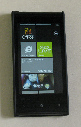 110926phon02.jpg