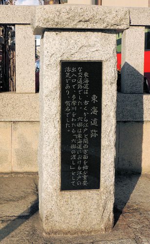 140204rokugo10.jpg