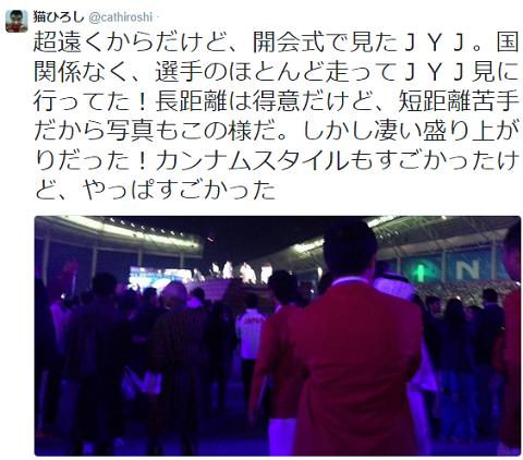 開会式16