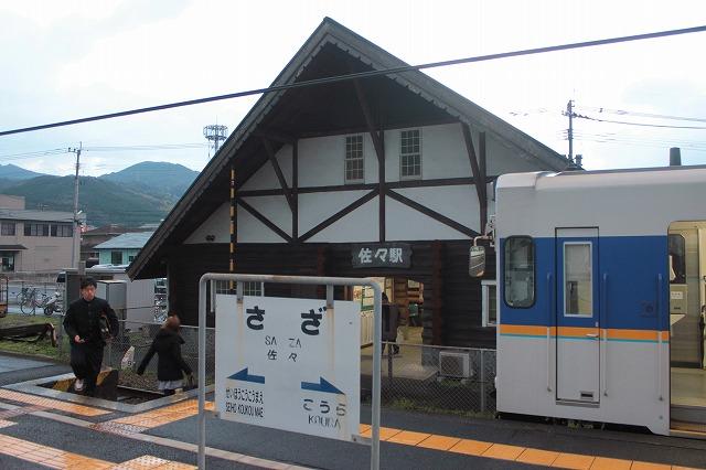 IMG_4301佐々駅