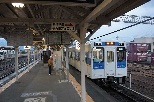 IMG_4582有田駅