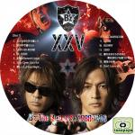 B'z ~ THE BEST XXV ~