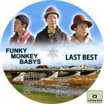 FUNKY MONKEY BABYS ~ LAST BEST ~