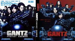 GANTZ / GANTZ Perfect Answer