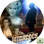 ヒッチコック ~ HITCHCOCK ~