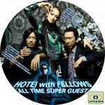 HOTEI with FELLOWS ~ ALL TIME SUPER GUEST ~