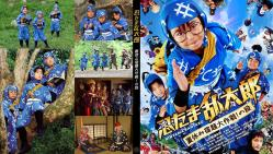 映画「忍たま乱太郎-夏休み宿題大作戦!の段-」