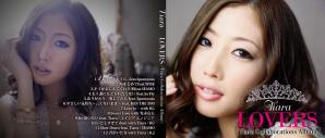 Tiara / LOVERS  ~ Tiara Collaborations Album  ~