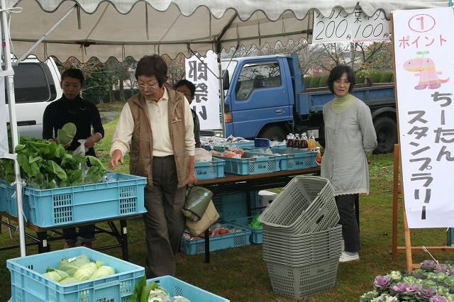 丹波太郎野菜001