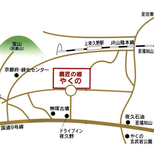 漆の館地図