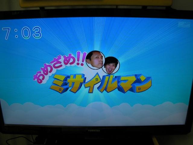 コピー ~ 20110924-4