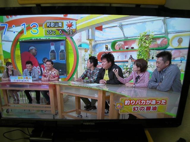コピー ~ 20110924-5
