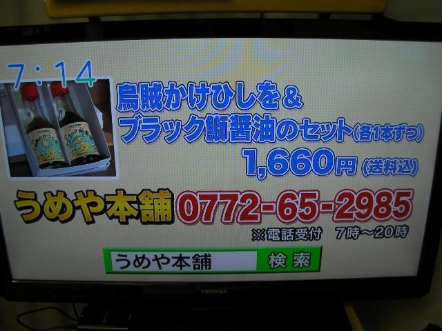 コピー ~ 20110924-8