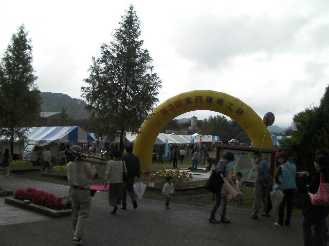 20111106-0.jpg