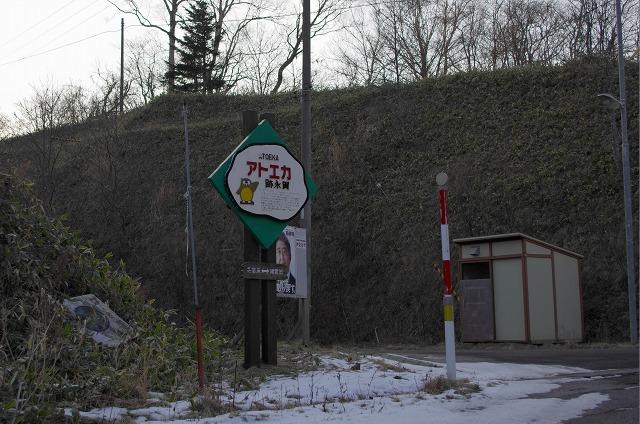 K_5_7660.jpg
