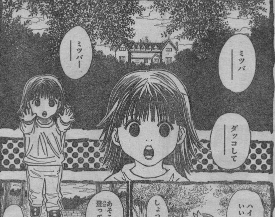 【ハンターハンター】マハ=ゾルディック ...