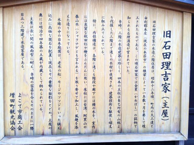 IMG_130706rikichi.jpg