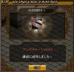 12.01.01 練成3