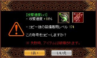 12.01.27 ソドブロ下級
