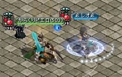 RedStone 12.02.27[01]