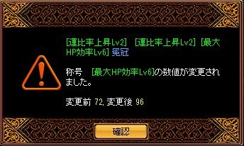 12.03.28 青再構成