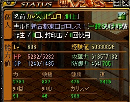 RedStone 12.05.03[04]