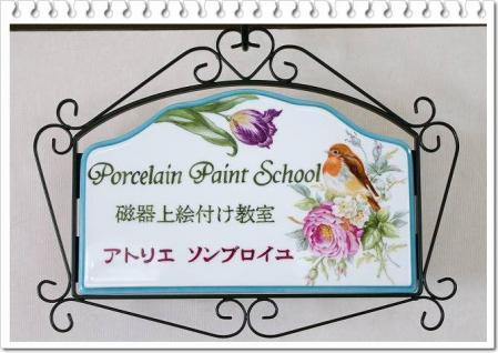 pp 002