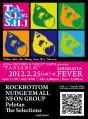 tanishi225_web_s.jpg