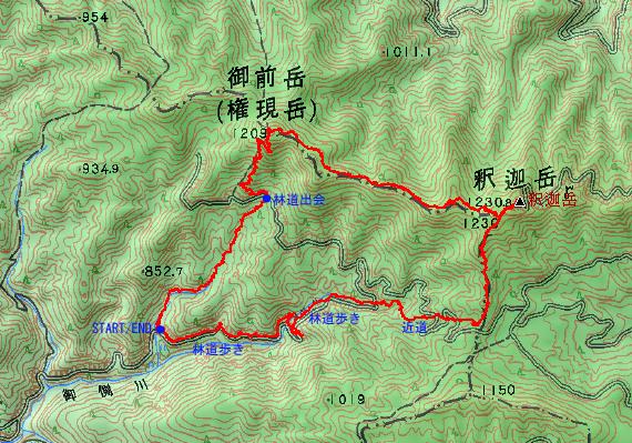 131208釈迦岳~御前岳