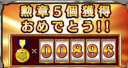 2012y03m09d_011508857.jpg