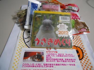 008_20111002132121.jpg