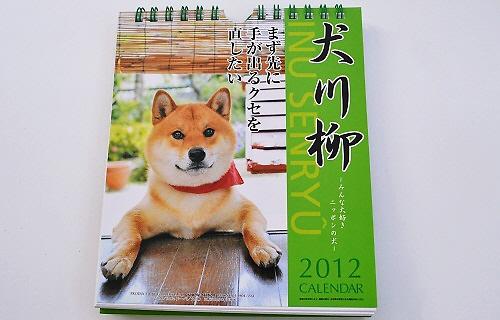 7_20111020213118.jpg