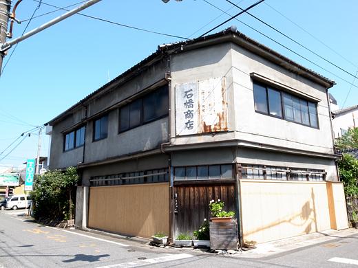 140928_15石橋商店