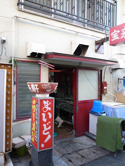 141001_19宝来軒厨房出入口