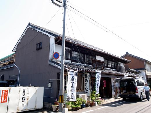 141001_13栗山堂