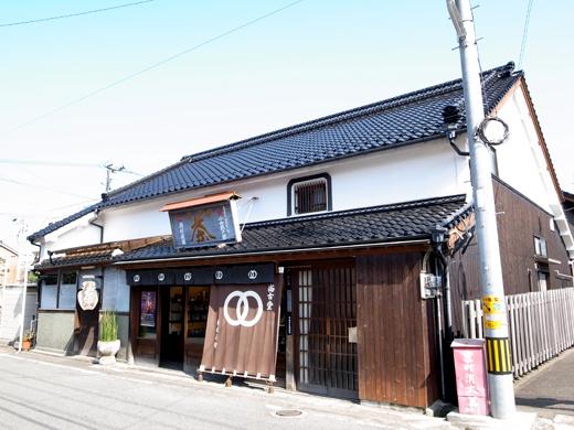 141001_14お茶屋