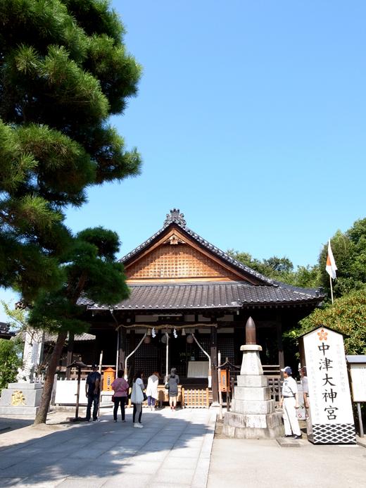 141001_8天照神社