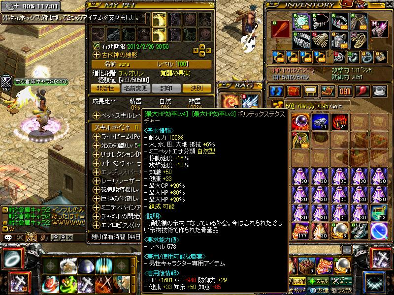 RedStone 12.01.12[00]