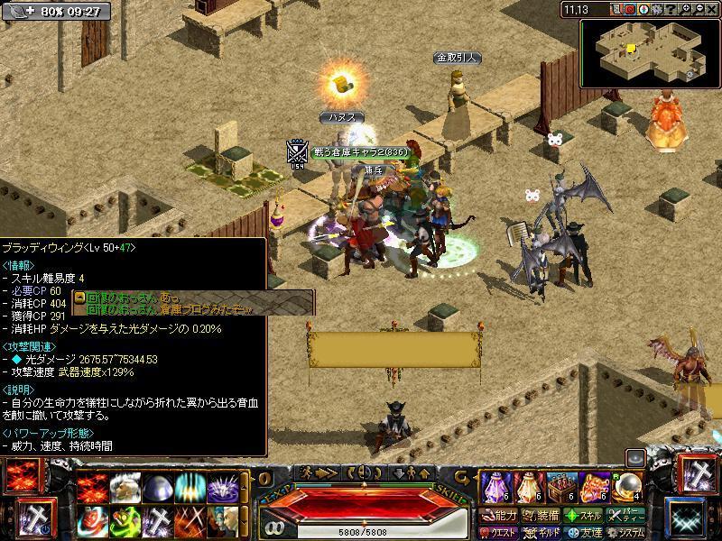 RedStone 12.01.26[02]