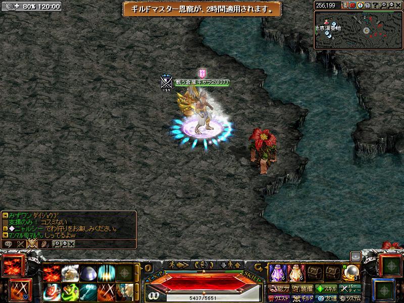 RedStone 12.02.17[00]