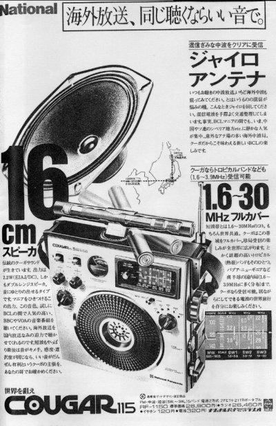 RF-1150CATA[1]