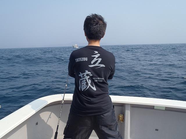 gazou 732