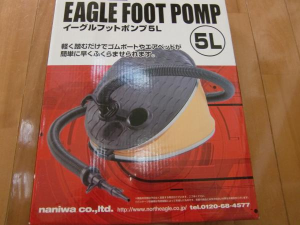 CIMG2130_convert_20120318170941.jpg