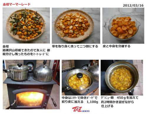 Cook120316.jpg