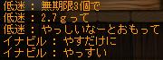 Image233_20120426122201.png