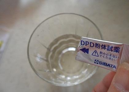 DSC_6626-crop.jpg