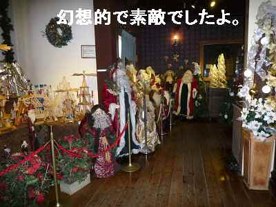 2011_1025_120810-P1110649.jpg