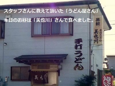 2011_1027_125527-P1120073.jpg